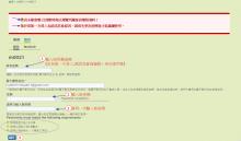 第一次登入更改密碼